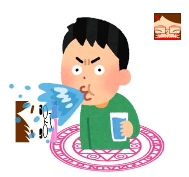 f:id:konayuki358:20160910101631p:plain