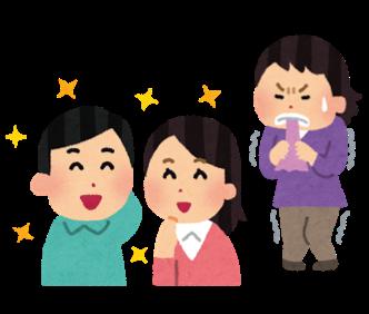 f:id:konayuki358:20160911090100p:plain
