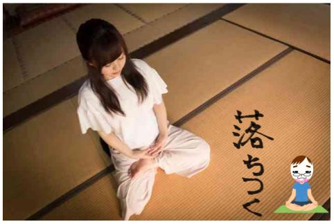 f:id:konayuki358:20160911112836p:plain