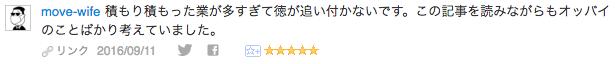 f:id:konayuki358:20160912084259p:plain