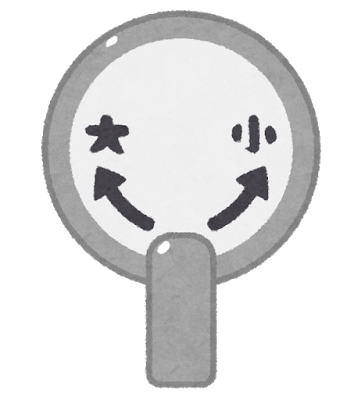 f:id:konayuki358:20160912091517p:plain