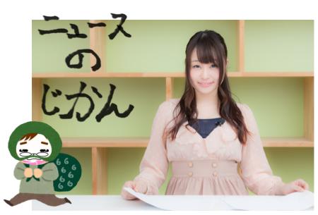 f:id:konayuki358:20160912094225p:plain