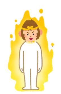 f:id:konayuki358:20160913071420p:plain