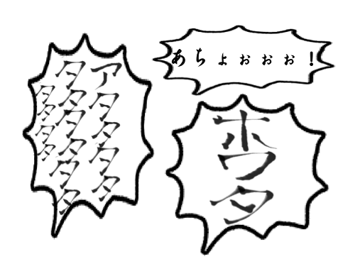 f:id:konayuki358:20160913072259p:plain