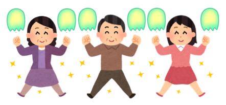 f:id:konayuki358:20160913074342p:plain