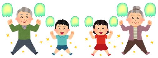 f:id:konayuki358:20160913074353p:plain