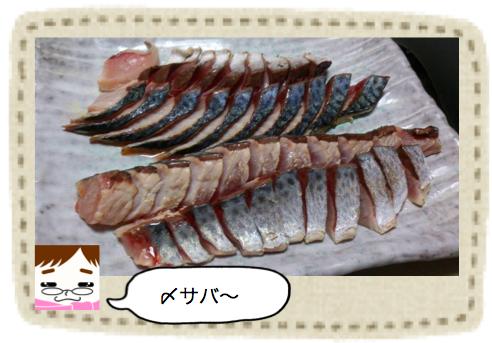 f:id:konayuki358:20160915094855p:plain