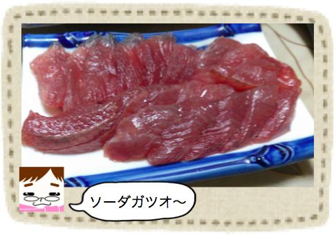 f:id:konayuki358:20160915094908p:plain