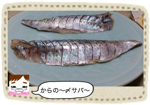 f:id:konayuki358:20160915094919p:plain