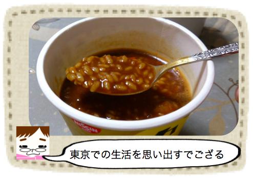 f:id:konayuki358:20160915110611p:plain