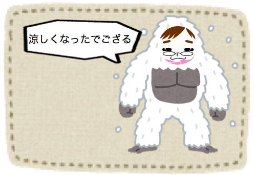f:id:konayuki358:20160915112016p:plain