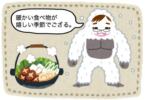 f:id:konayuki358:20160915112051p:plain