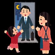 f:id:konayuki358:20160917070641p:plain