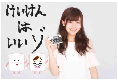 f:id:konayuki358:20160917072137p:plain