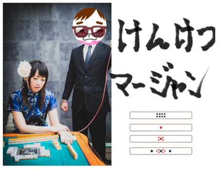 f:id:konayuki358:20160918122845p:plain