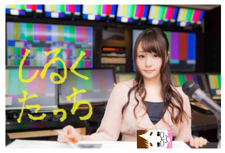 f:id:konayuki358:20160919090715p:plain