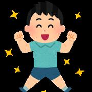 f:id:konayuki358:20160920082427p:plain