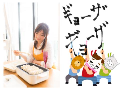 f:id:konayuki358:20160920084549p:plain