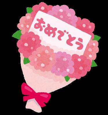 f:id:konayuki358:20160923063743p:plain