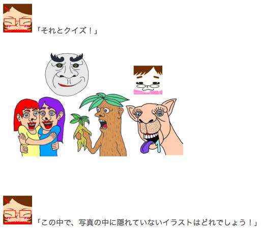 f:id:konayuki358:20160923063847p:plain