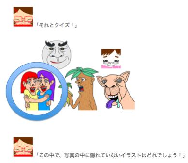 f:id:konayuki358:20160923064635p:plain
