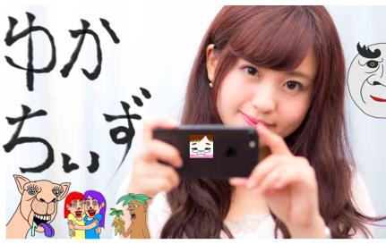 f:id:konayuki358:20160923070214p:plain