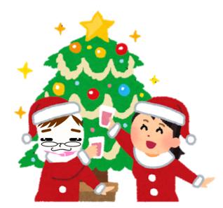 f:id:konayuki358:20160924064545p:plain