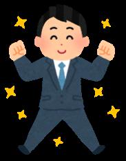 f:id:konayuki358:20160925065652p:plain