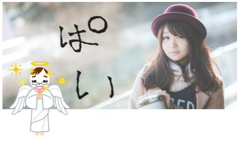 f:id:konayuki358:20160925081136p:plain
