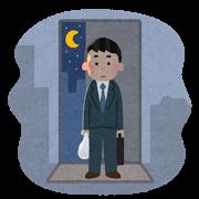f:id:konayuki358:20160926063358p:plain
