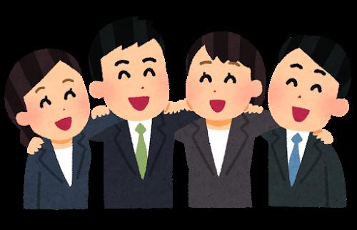 f:id:konayuki358:20160926064336p:plain