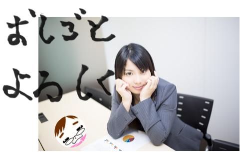 f:id:konayuki358:20160926070054p:plain