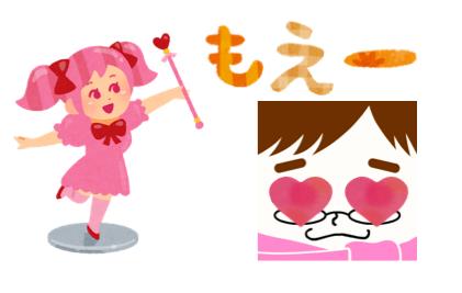 f:id:konayuki358:20160928164202p:plain