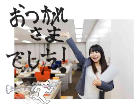 f:id:konayuki358:20160928170802p:plain