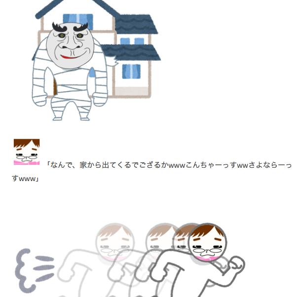 f:id:konayuki358:20160929065838p:plain