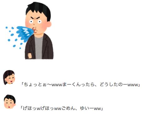 f:id:konayuki358:20160929065958p:plain