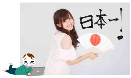 f:id:konayuki358:20160929070407p:plain