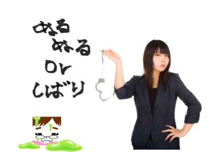 f:id:konayuki358:20160930070320p:plain