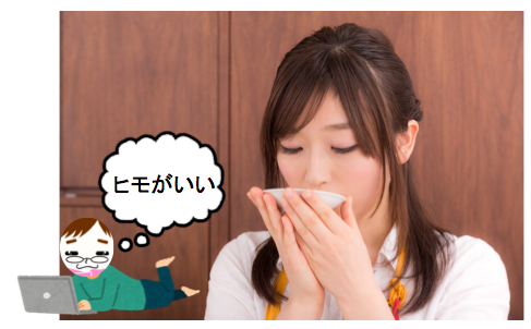 f:id:konayuki358:20161001071124p:plain