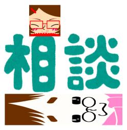f:id:konayuki358:20161002100617p:plain