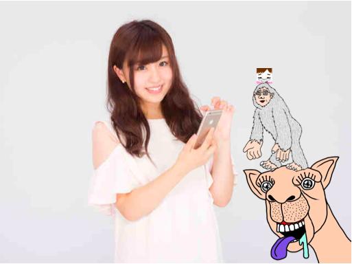 f:id:konayuki358:20161002101635p:plain