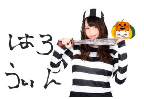 f:id:konayuki358:20161004070059p:plain