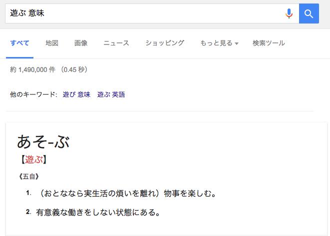f:id:konayuki358:20161005065029p:plain