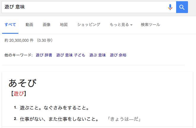 f:id:konayuki358:20161005065142p:plain