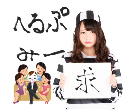 f:id:konayuki358:20161005070451p:plain
