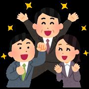 f:id:konayuki358:20161008064725p:plain