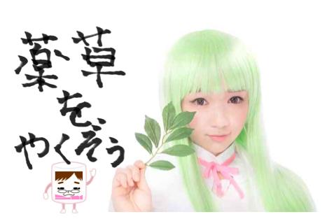 f:id:konayuki358:20161008065947p:plain