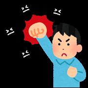f:id:konayuki358:20161010104103p:plain