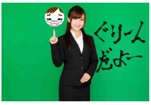 f:id:konayuki358:20161013070146p:plain