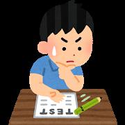 f:id:konayuki358:20161021064638p:plain